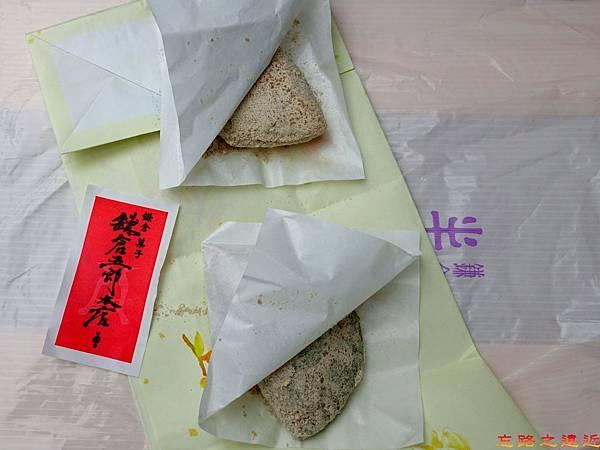 6鎌倉小町通五郎本店麻糬.jpg