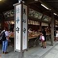 27鶴岡八幡宮售店.jpg