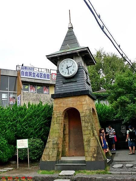 1鎌倉站西口鐘塔.jpg