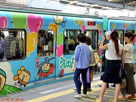 3江之島電鐵-1.jpg
