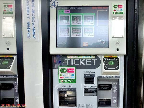 7長谷寺門票販售機.jpg