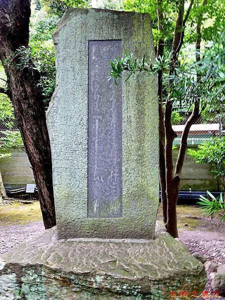 13鎌倉高德院與謝晶子歌碑.jpg