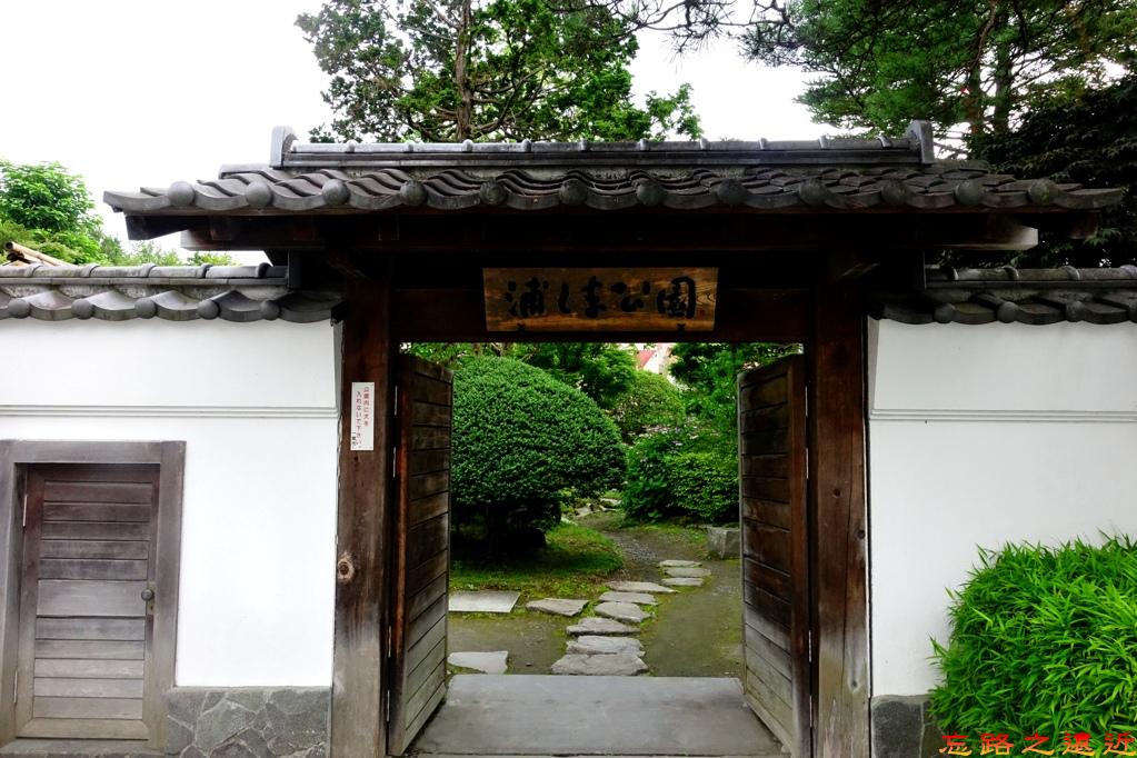 6一關浦しま公園入口-1.jpg