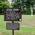 39毛越寺常行堂跡.jpg