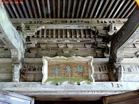 4中尊寺弁慶堂-2.jpg