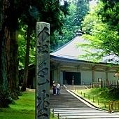 30中尊寺金色堂-1.jpg