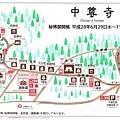 39中尊寺地圖.jpg