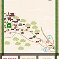 42中尊寺app3