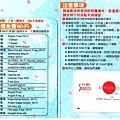 5EZ Nippon SIM 卡.jpg