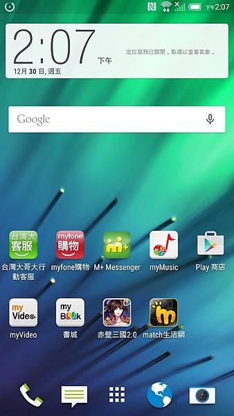 6EZ Nippon SIM出國前.jpg