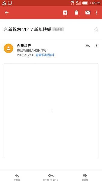 7EZ Nippon SIM日本看Mail.jpg