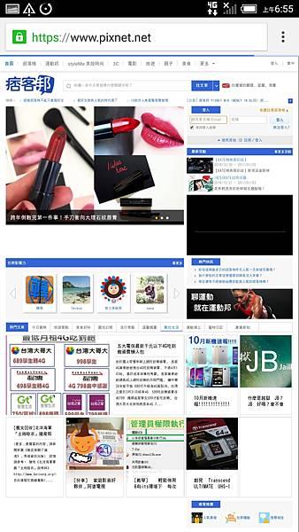 8EZ Nippon SIM日本上PIXNET.jpg