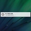9EZ Nippon SIM 熱點分享.jpg