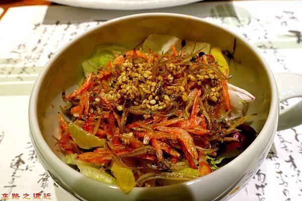 42游泉晚餐沙拉.jpg