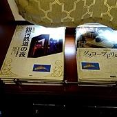 18SL銀河號展示-賢治圖書館-4.jpg