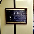 21SL銀河號展示-賢治筆跡.jpg
