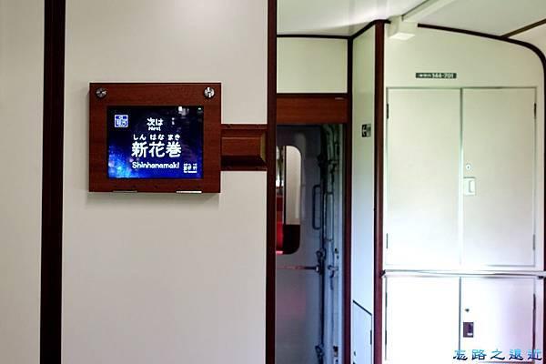 26SL銀河號到站展示銀幕.jpg