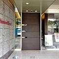 5青森Richmond Hotel門口.jpg