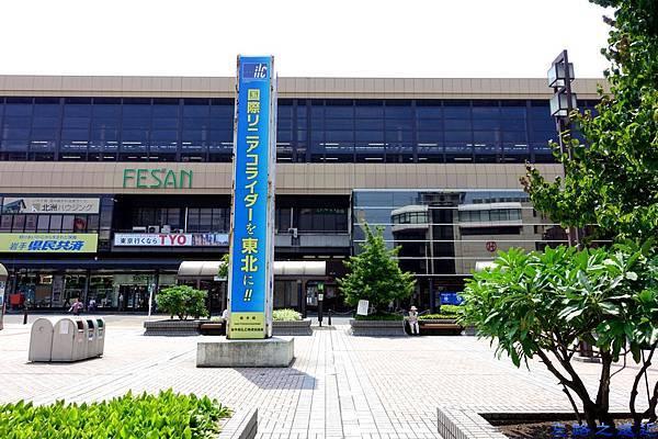 2JR盛岡站前.jpg