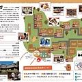 30盛岡手作村MAP(摘自盛岡手作村網頁).jpg