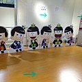 3青森AUGA百貨十四松漫畫普特賣-1.jpg