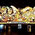 9睡魔祭大型燈籠-優秀製作者賞.jpg