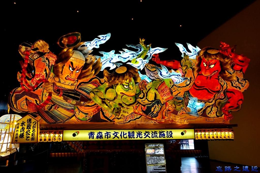11睡魔祭大型燈籠-知事賞.jpg