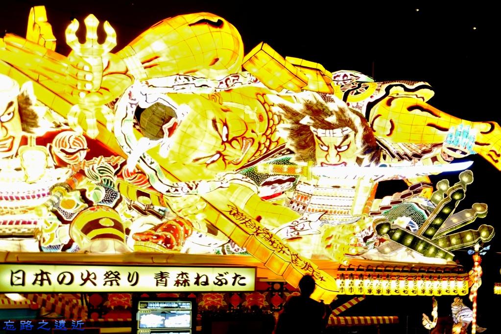 12睡魔祭大型燈籠-ねぶた賞.jpg