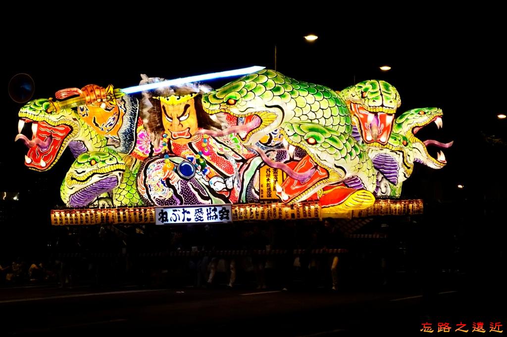 2016青森睡魔祭20素戔嗚尊八岐大蛇退治-1.jpg