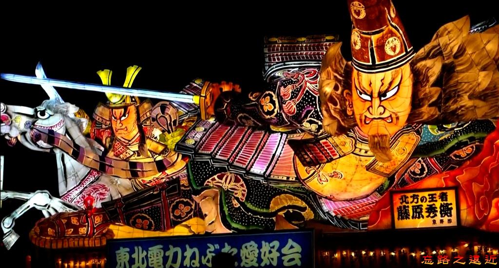 2016青森睡魔祭48北方王者藤原秀衡.jpg
