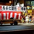 2016青森睡魔祭62油川幼稚園.jpg