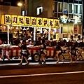 2016青森睡魔祭63油川幼稚園太鼓.jpg