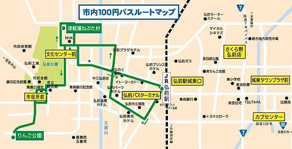 28弘前土手町巡迴巴士路線圖
