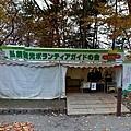 29弘前城觀光導覽處