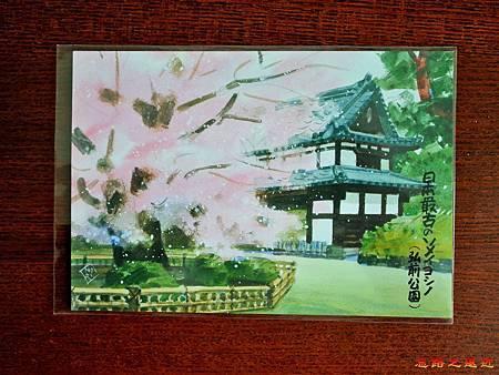32弘前城內購買之明信片