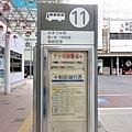 3青森站前JR巴士往十和田湖站牌.jpg