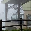 14八甲田山纜車到達山頂公園站.jpg