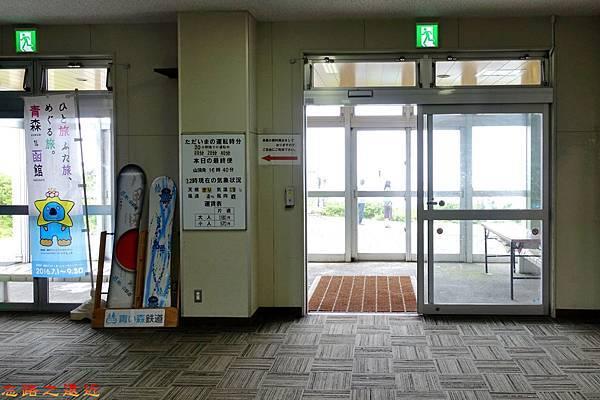 15八甲田山纜車山頂公園站內部-1.jpg
