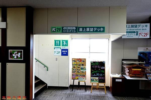 17八甲田山纜車山頂公園站內部-3.jpg