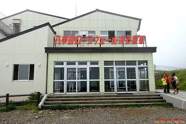 18八甲田山纜車山頂公園站外.jpg