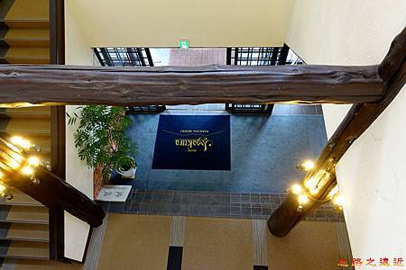 8城倉旅館入口及階梯.jpg