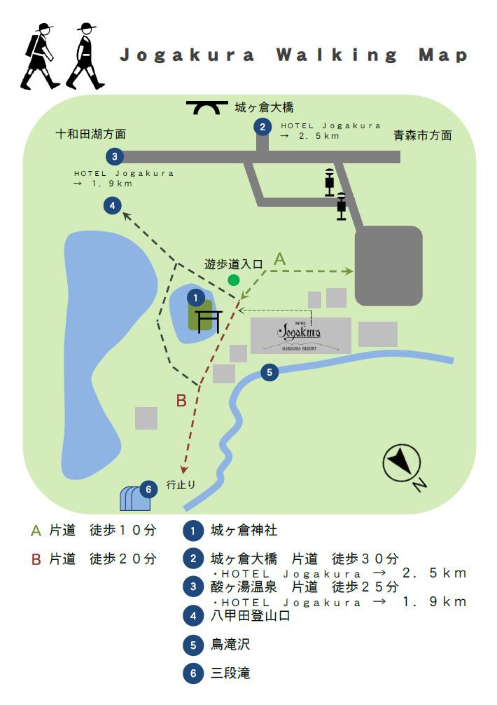 ホテル 城ヶ倉遊步道 walking_map