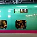 2新青森往東京はやぶさ號.jpg