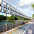 23千秋公園入口穴門堀.jpg