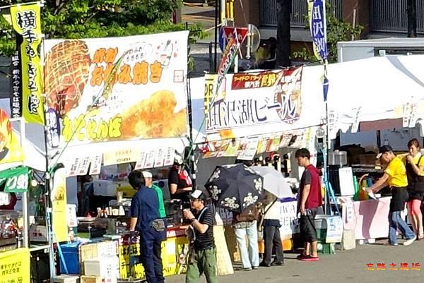 33秋田美食展廣場攤位-