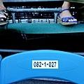 1竿燈祭觀覽席座位.jpg