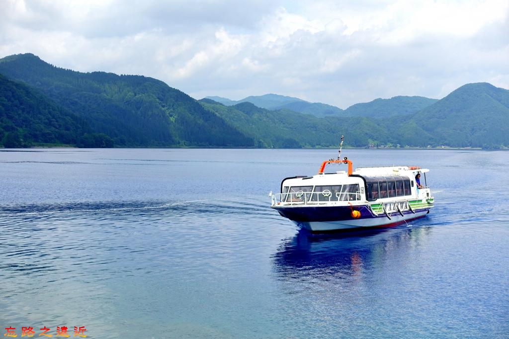 18田澤湖遊船.jpg