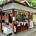 30田澤湖御座石神社售店.jpg