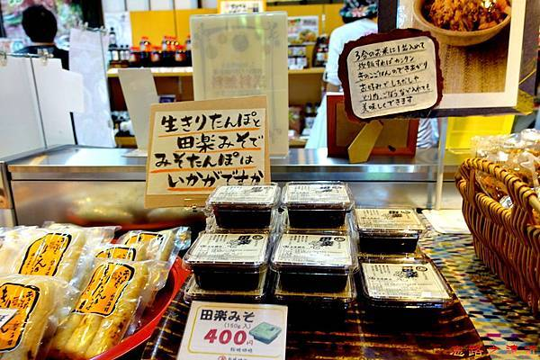 39角館安藤釀造花上庵售物-1.jpg