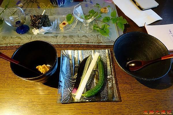 73都わすれ晚餐先付予前菜.jpg